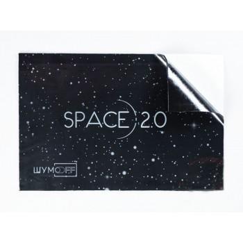 SPACE 2.0 Шумoff размер 25 х 37 см