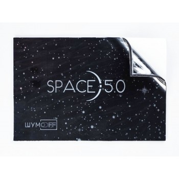 SPACE 5.0 Шумoff размер 25 х 37 см