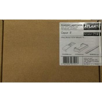7191 ATLANT Адаптеры комплект Chery Bonus 5-dr 12-