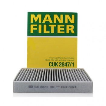 CUK 2847/1 MANN-FILTER Фильтр салонный (уголь.)